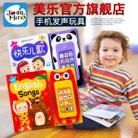 【原装进口】美乐儿童发声玩具宝宝启蒙早教点读机幼儿认知拼音