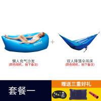 新款户外空气口袋沙发床便携懒人充气床 冲气垫床午休床沙滩睡袋