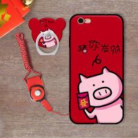 iphone6手机壳萍果六卡通男女iPhone6s套苹果6 4.7寸保护壳全包六