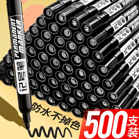 500支油性笔记号笔黑色签名笔批发彩色马克笔勾线笔加墨水红色防水不掉色快递大头笔不可擦粗笔粗头快递用