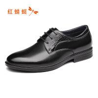 【领�幌碌チ⒓�150】红蜻蜓男棉鞋冬季新款真皮棉鞋商务休闲爸爸皮鞋单鞋子男