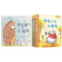 汤素兰系列儿童书全套4册 注音版儿童读物6-7-9-10岁带拼音的儿童故事书 小学一二三年级课外阅读书籍+有礼貌的小熊