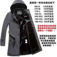 冬季韩版修身型风衣男冬天加绒加厚中长款毛呢大衣青年呢子外套潮