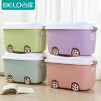 百露卡通收纳箱收纳盒宝宝儿童玩具整理箱衣物可叠加储物箱