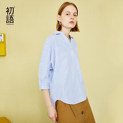 初语2019夏装新款蓝色条纹衬衣女休闲V领套头五分袖韩版宽松衬衫 细条纹 中袖 宽松衬衫