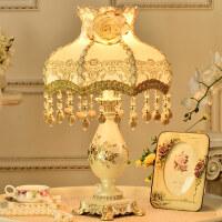 欧式台灯卧室床头灯个性创意温馨暖光可调光 床头台灯结婚 珍珠 送相框