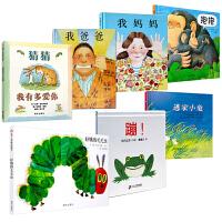 全7册幼儿书籍 3-6周岁 亲子共读绘本书 幼儿园 早教适合2-4-5岁儿童 猜猜我有多爱你 抱抱我爸爸妈妈 逃家小兔