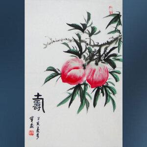 国家一级美术师  孙其峰   寿   /08