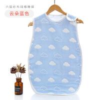 睡袋纯棉六层纱布提花儿童婴儿防踢被春秋夏季背心式薄款空调房防着凉