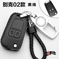 2018款别克新英朗专用真皮钥匙包锁匙扣车钥匙套保护壳遥控器改装汽车用品