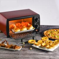 多功能迷你电烤箱家用烘焙烤蛋糕小烤箱 je4