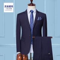 西服套装男士修身三件套职业商务正装西装伴郎服装新郎结婚礼服秋