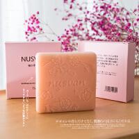 H600 新款手工皂净白去黄沐浴洁面清洁滋润香体皂