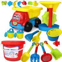 ?儿童沙滩玩具车大号沙漏桶铲子男女宝宝挖沙玩沙玩具套装工具戏水