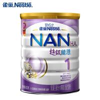 [当当自营]Nestle雀巢超级能恩 乳蛋白部分水解婴儿配方奶粉 1段(0-12个月)800克 德国原装进口
