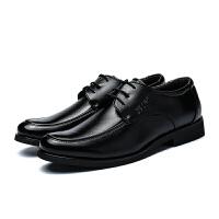 秋季男士隐形内增高男鞋6cm商务正装皮鞋男真皮凉鞋透气镂空婚鞋 黑色