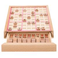 儿童力玩具男孩女孩数字木质棋类礼物数独游戏棋九宫格小学生