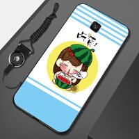 小米4手机壳M4挂绳ml4lte软壳mi4lte软Mi4男女mi4lte-cmcc个性Mi4全包xi