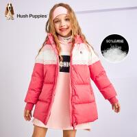 【2件5折价:629元】暇步士童装女童中大童中长新款羽绒服冬季新款青春活力