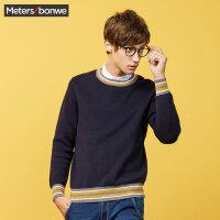 【全场2件2.5折,到手价:52.5】美特斯邦威毛衣男学院风冬装新款衬衫领毛衫学生韩版商场款