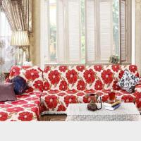 客厅布艺沙发巾沙发罩套垫全盖搭巾毯布可定做喜庆沙发搭巾