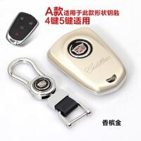 专用于凯迪拉克新款ATS-L SRX钥匙包CTS XTS赛威汽车钥匙保护壳套