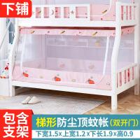 ???子母床蚊帐上下铺1.5米双层床高低儿童床支架1.2m学生宿舍蒙古包