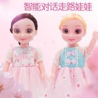儿童玩具套装礼物 会说话的娃娃智能对话仿真洋娃娃女孩