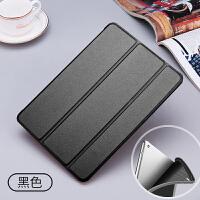 苹果iPad mini4保护套硅胶迷你4皮套平板电脑超薄全包边软壳韩国SN4294