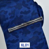 领带夹 男士品质商务正装 职业 领夹 铜质银色简约精品个性定制LP XL01