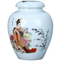 陶瓷普洱茶罐储茶缸茶仓茶叶包装盒大号梅花茶叶罐茶具