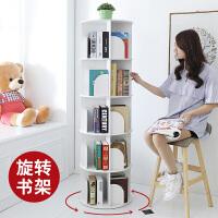 幸阁 百变易装圆360度旋转书架 落地置物架儿童简易学生