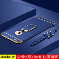 苹果5s手机壳苹果SE保护套iphone 5s全包边硬壳iPhone5男女款潮i5