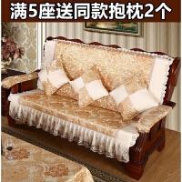 实木沙发垫带靠背加厚海绵联邦木椅垫木头木质红木沙发坐垫可拆洗