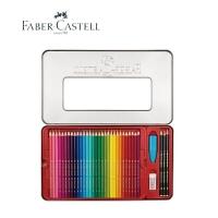 德国辉柏嘉48色油性彩色铅笔 美术彩铅绘画涂色经典彩铅笔 红铁盒