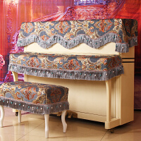 欧式钢琴罩半罩三件套琴披键盘布凳罩钢琴布盖布巾防尘套