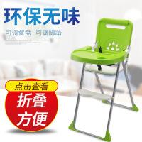 塑料多功能儿童餐椅婴儿餐桌椅宝宝椅 酒店便携式BB座椅吃饭椅子a105 +坐垫+透明餐盘