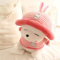 ?卡通流氓兔毛绒玩具条纹小白兔兔玩偶公仔大号兔子布娃娃生日礼物