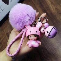 韩国卡通kitty钥匙链创意女款包包汽车钥匙挂件饰钥匙扣可爱礼物 桔色 兔头坐四件套