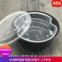 一次性快餐盒打包盒上下两层圆碗汤面分离外卖盒