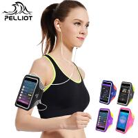 法国PELLIOT跑步手机臂包男手腕包健身女运动苹果手机臂套手臂包