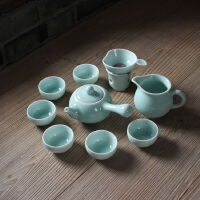 特价龙泉青瓷 茶杯 陶瓷整套茶具 茶海 功夫茶 创意壶 长把壶