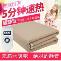 水暖电热毯双人安全无辐射家用三人静音水暖毯学生宿舍单人电褥子