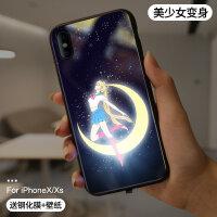 20190531100852283美少女战士手机壳苹果X新款8plus发光iPhoneX玻璃Xs Max套iPhone