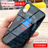 苹果7p8手机壳玻璃镜面iphone6Sp外壳潮牌个性全包硅胶防摔保护套定制情侣男新款女苹果Xsma iphone X