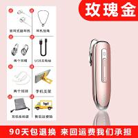【优品】K2无线蓝牙耳机4.1挂耳式 适用于金立S9 S10 S10C S10B手机E8通用 玫瑰金 官方标配
