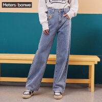 【1件3折到手价:138】美特斯邦威高腰牛仔裤女新款直筒宽松泫雅风老爹裤牛仔阔腿裤