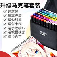 Touch cool马克笔套装touch正品学生用36色双头油性彩笔绘画笔60/80/168/48色动漫全套204色肤