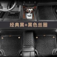 全包围专用汽车脚垫适用奥迪A46L宝马5系奔驰C200L大众帕萨特途观