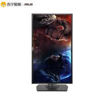 【苏宁易购】华硕(ASUS)MG248QR 24英寸144Hz刷新1ms疾速响应 全高清国民电竞电脑显示器